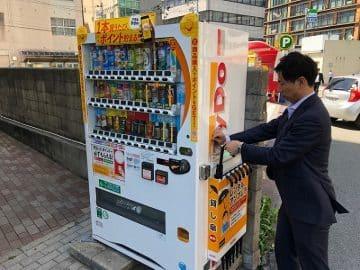เรื่องสุดแปลกของชาวญี่ปุ่น