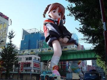 เรื่องแปลกญี่ปุ่น